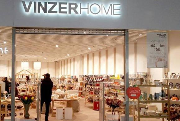 VinzerHome Store